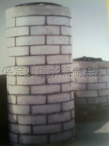 砌块砌成的井